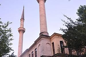 HIRKA-İ ŞERİF CAMİİ