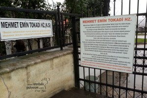MEHMET EMİN TOKADİ HAZRETLERİ